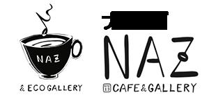 ほぼエコCafé&Gallery NAZ(ナーズ)